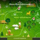 Google відзвітував про «цифрове перетворення» Івано-Франківщини