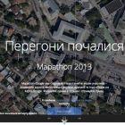 Google просить українців допомогти йому покращити карти. Виділив на це призів на $10 тис