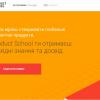 Google Україна запускає безкоштовний курс для продакт-менеджерів