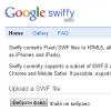 Google створив інструмент для конвертації Flash в HTML5