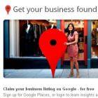 Google спростила доступ до зображень інтер'єрів