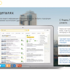 Яндекс запустив сервіс рекомендацій Яндекс.Город