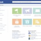 Facebook оновив довідковий центр