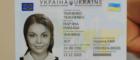 На чіп ID-паспорта безкоштовно запишуть електронний цифровий підпис