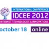 Онлайн-трансляція IDCEE