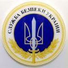УБОЗ та СБУ залякують і вербують адміністраторів групи ВКонтакте «Ми – Патріоти України»