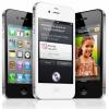 iPhone 4S продаватимуть в Україні за 7777 грн