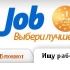 Дайджест: платний Job.ukr.net, інвестиції від Тігіпко