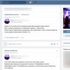 Кіберполіція викрила групу в ВКонтакте, в якій дітей доводять до самогубства