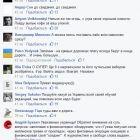 Податкова взялась за «Вести» – російський рупор в Україні. Українці зловтішаються