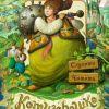 Як безкоштовно завантажити інтерактивну українську казку «Котигорошко» для iPad