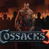 Розпочалось бета-тестування легендарної гри «Козаки-3». Як записатись в бета-тестери