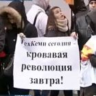 На державному ТБ розповідають, як США через блогерів хочуть вивести українців на акції протесту