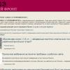 В інтернеті з'явився сайт про ключові російські міфи української історії