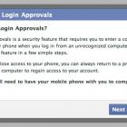 Facebook увімкнув SMS-авторизацію