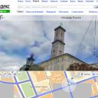 Яндекс запустив панорами для 11 міст України
