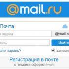 В інтернет виклали базу даних з логінами та паролями 57 млн екаунтів Mail.ru