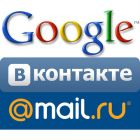 Mail.Ru і ВКонтакте майже зрівнялись за популярністю з Google в Україні