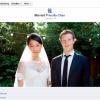 Засновник Facebook Цукерберг наступного дня після IPO ще й одружився
