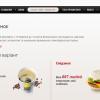Український McDonald's роздає сніданки через Twitter та Facebook