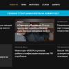 Колишня команда Lenta.ru запустила нове інтернет-ЗМІ Meduza