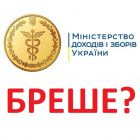 Дуров каже, що українське Міндоходів бреше з приводу порно