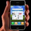 10% українців користуються мобільним інтернетом