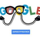 Google-Україна запустив безкоштовну  онлайн-академію мобільної реклами