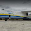 «Антонов» запустив 3D-тур по салону найбільшого в світі літака українського виробництва