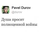 ВКонтакте і МТС вирішили повоювати за тарифи
