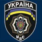 Київська міліція закрила один із найстаріших торрент-трекерів світу Demonoid