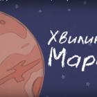 Відеоролики NASA про космос озвучили українською мовою