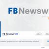 Facebook запустив власну новинарну агенцію FB Newswire