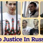 МЗС запустив флешмоб в підтримку українців, незаконно ув'язнених Росією #FreeSavchenko, #FreeSentsov, #FreeKolchenko