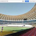 Google зробив панорами для всіх стадіонів Євро-2012