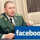 Податкова буде шукати боржників через Facebook