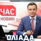 Українці тролять державне телебачення через заборону вживання слів пов'язаних з Олімпіадою