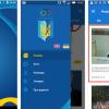 НОК презентував OlympicUA – офіційний додаток Олімпійської збірної України