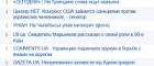 Звідки беруть трафік українські інтернет-ЗМІ