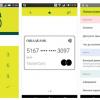 Ощадбанк запустив додаток для безконтактних платежів зі смартфонів з NFC-модулем