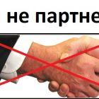 В Slando з подивом дізнались, що Київстар назвав їх партнерами (оновлено)