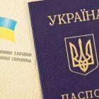 В Україні хочуть ввести обов'язкову реєстрацію абонентів мобільного зв'язку