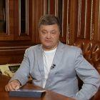 Президент Порошенко вирішив закрити свій профіль у Facebook
