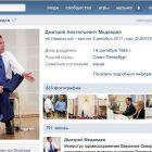 Вразливість ВКонтакте дозволяла додати будь-які «прослухані» пісні користувачам