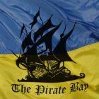 В Україні влада хоче зобов'язати провайдерів видаляти контент протягом доби