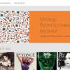 Google Play Music офіційно запустився в Україні