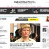 «Українська правда» запустила англомовну версію сайту