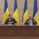 Як подивитись онлайн-трансляцію прес-конференції Януковича
