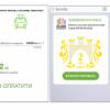 ПриватБанк починає зі Львова запуск проекту електронних квитків у міському транспорті