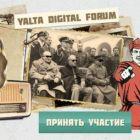 Переможці інтернет-премії PROpeller Digital